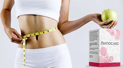 Препарат Липосакс для похудения