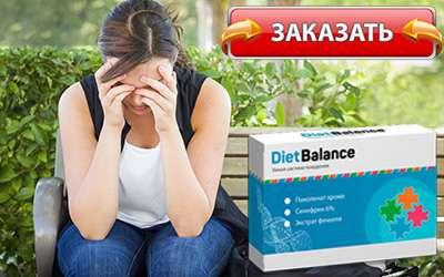 dietbalance купить в аптеке