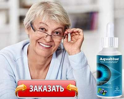 Капли Aquablue купить по доступной цене
