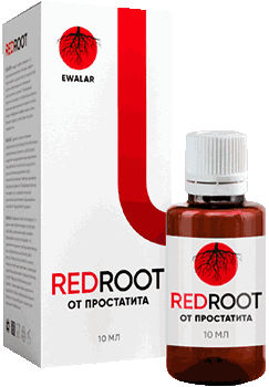 Средство Redroot