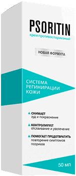 Крем Psoritin.