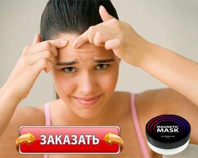 Маска Magnetic Mask купить по доступной цене.