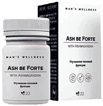 Капсулы Ash be Forte.