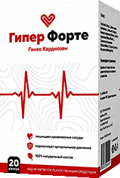 Лекарство Гипер Форте мини версия.