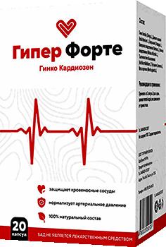 Лекарство Гипер Форте.